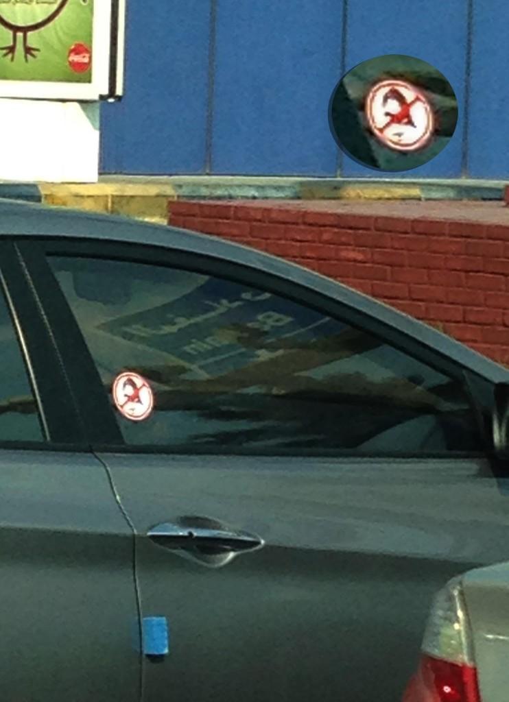 No woman no drive sticker