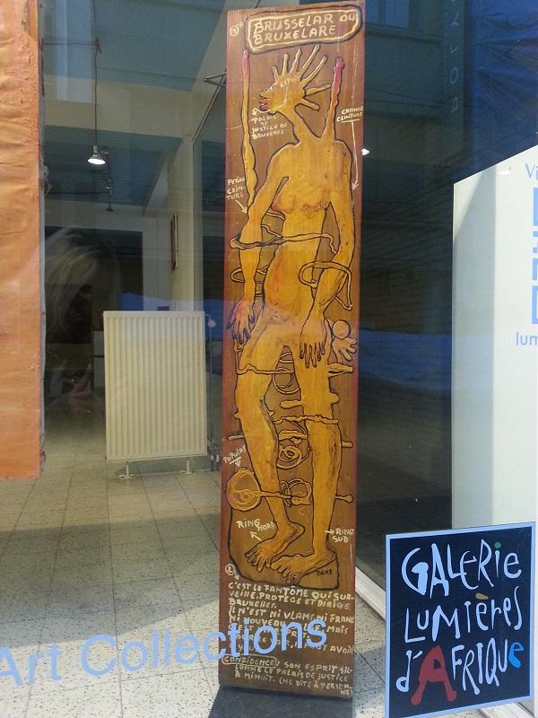 Galeria Afrique