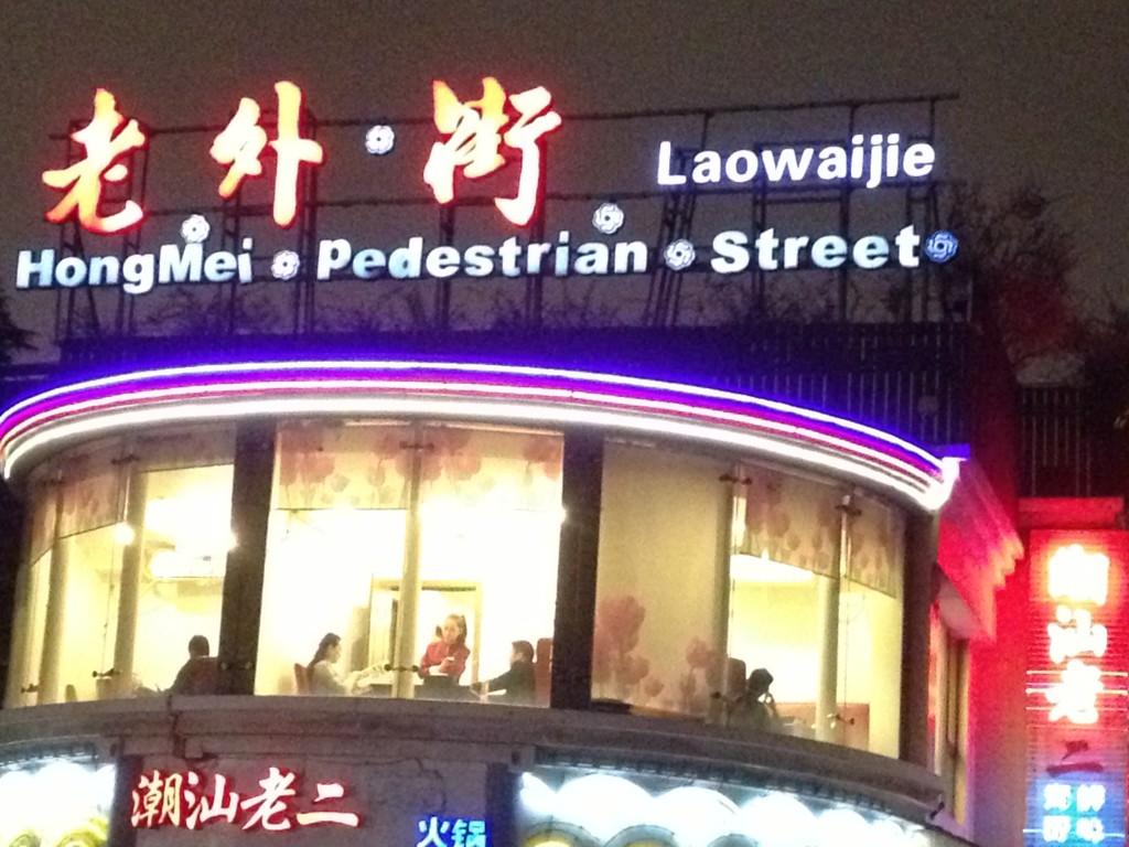 Rua dos estrangeiros SHANGHAI
