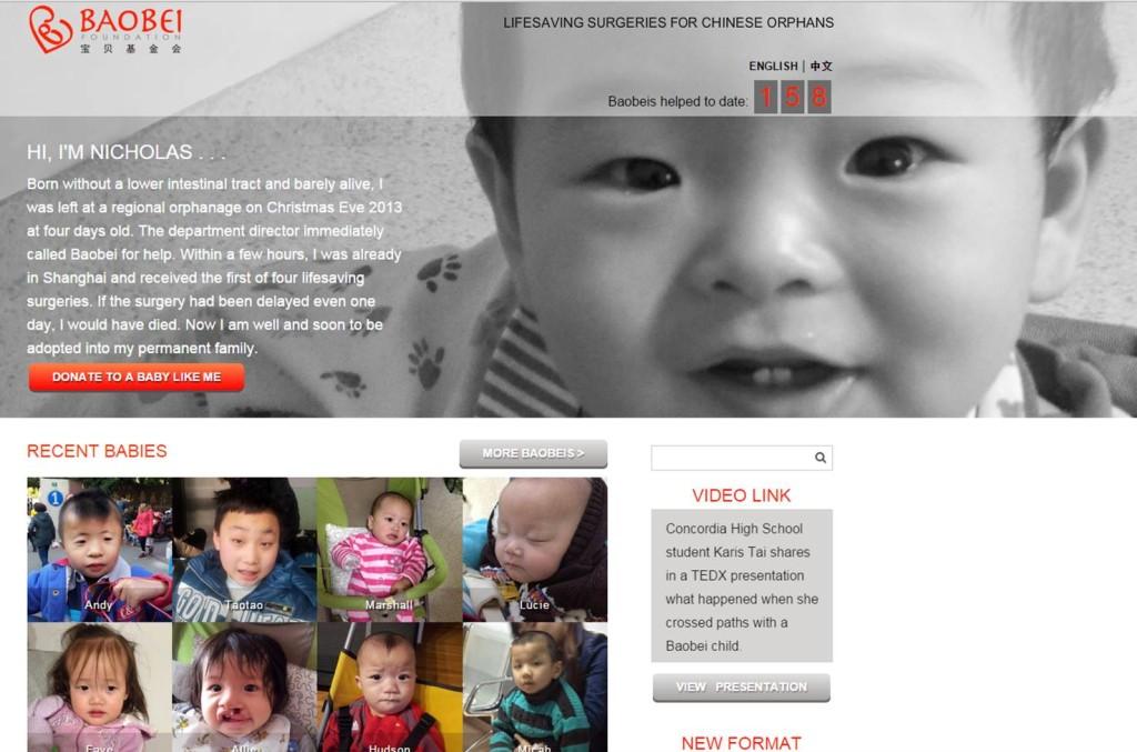website Baobei Foundation.