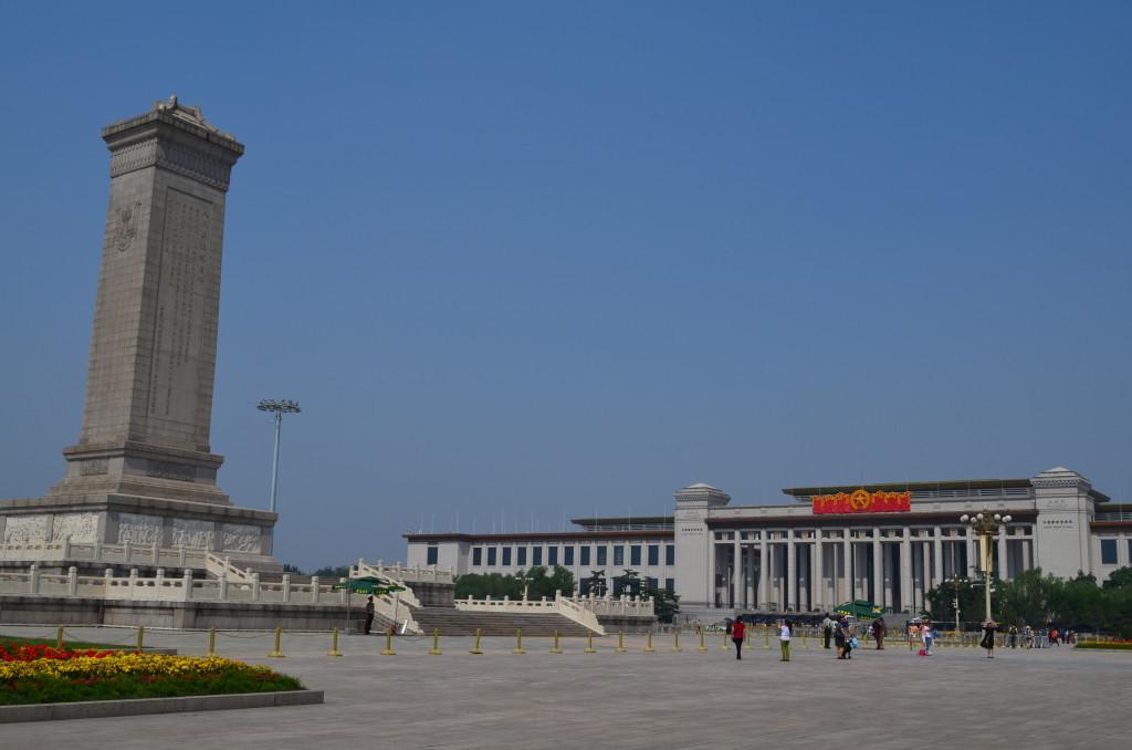 Praça da Paz Celestial.
