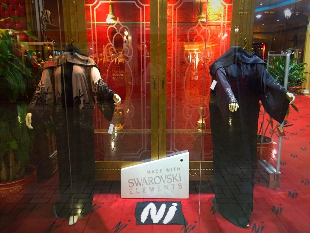 Abayas poderosas à venda com cristais Swarovski