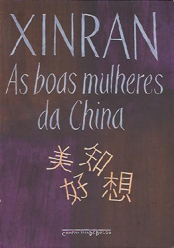 xinran_capa_livro
