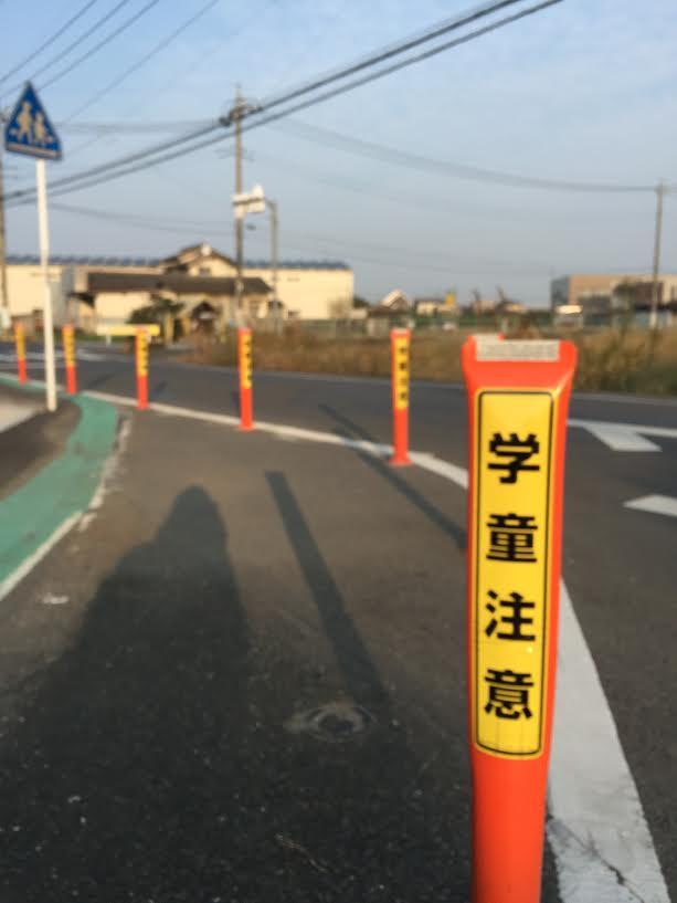 sinalização para isolar a faixa do caminho para a escola, para que as crianças possam ir e voltar sozinhas ou em grupos