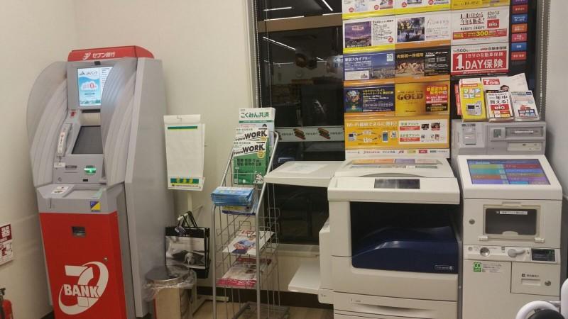 Caixa ATM do 7Bank e Multi Copy Machine. Foto: Fernanda Tachibana