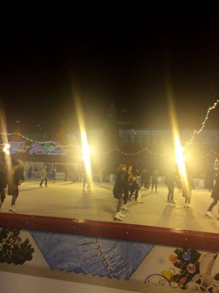 Pista de patinação na Praça Vermelha