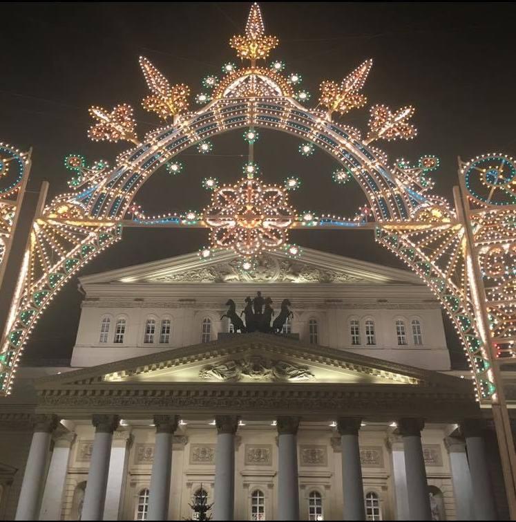Teatro Bolshoi vom as luzes de Ano Novo