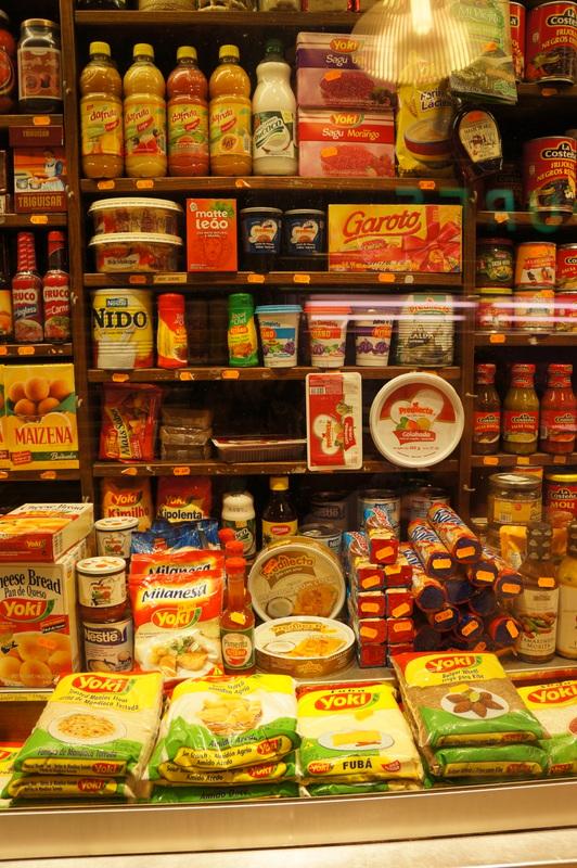 Produtos brasileiros no mercado - acervo pessoal
