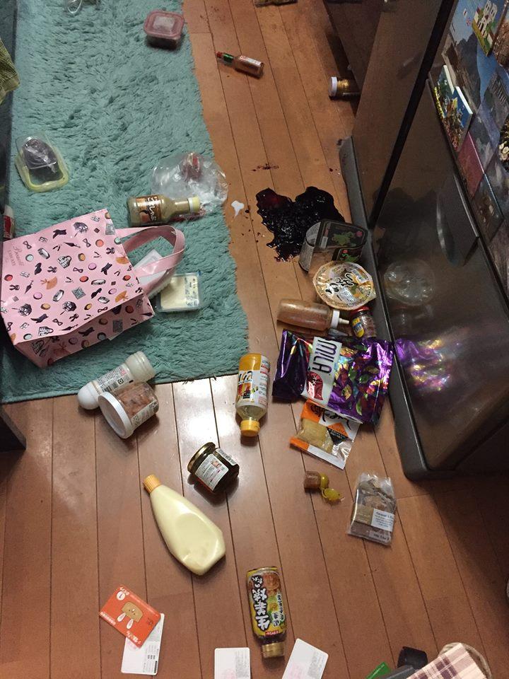 Emiko- terremoto