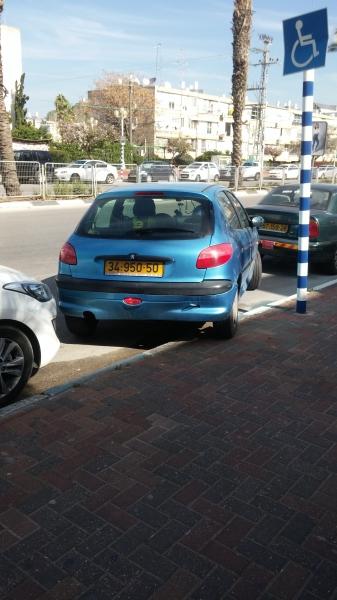 Carro estacionado - não é deficiente