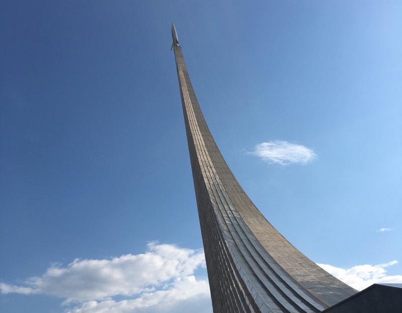 Monumento aos Conquistadores do Espaço