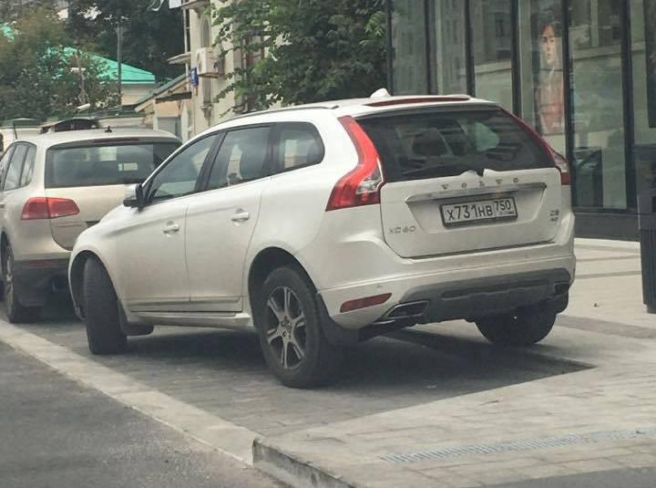 Estilo clássico de estacionamento russo (fonte: arquivo pessoal)
