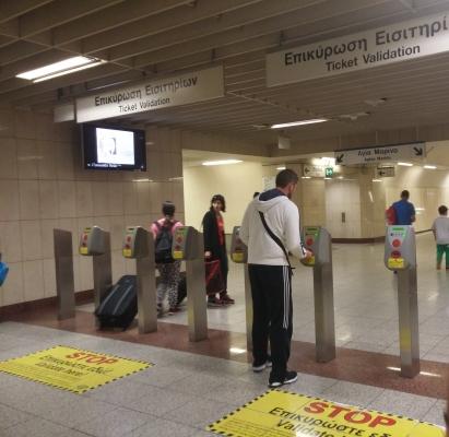 Estação de metrô em Atenas. Foto: arquivo pessoal.