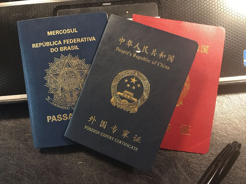 1d5f22386 Muitas vezes me perguntam se é fácil vir trabalhar na China. E eu respondo,  sem pestanejar: já foi fácil. Hoje as novas regras para visto de trabalho  na ...
