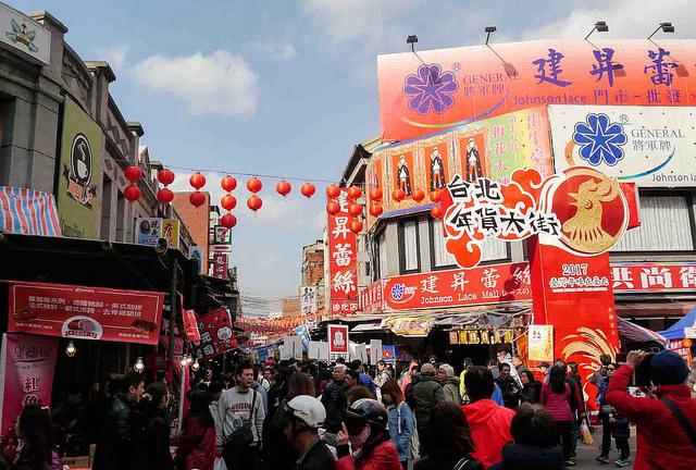 www.taiwannews.com