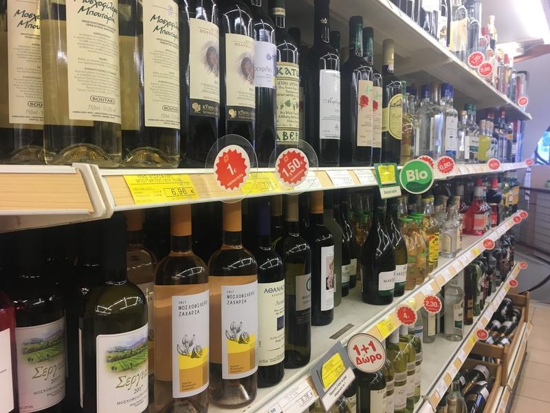 Preços de supermercado na Grécia