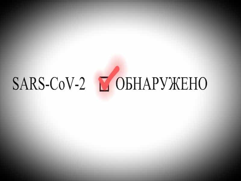 Coronavírus na Sibéria