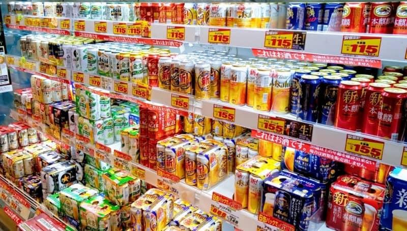 Conheça 7 bebidas para apreciar no Japão